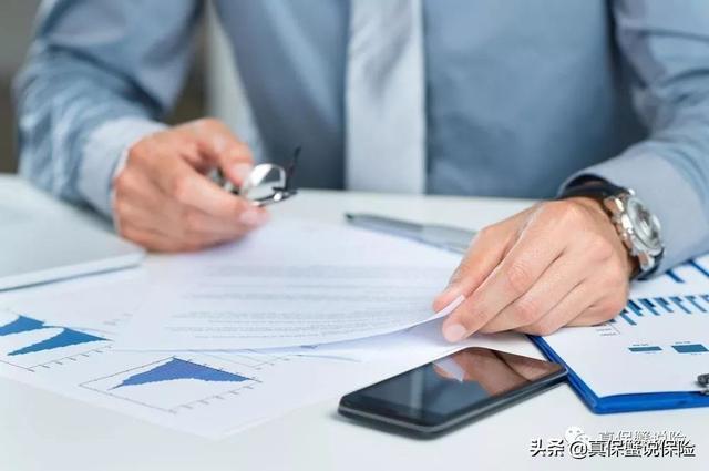 什麼是保費豁免?你買的保險有這個功能嗎?什麼是保險的豁免權? - 每日頭條