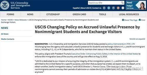 重磅 美國移民新規!留學生F/J/M簽證逾期不歸將永久禁止入境! - 每日頭條