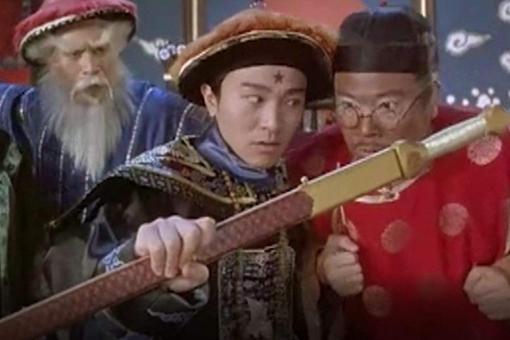 清朝根本就沒有尚方寶劍?尚方寶劍究竟出現在哪些朝代? - 每日頭條