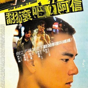 5部臺灣經典好看的電影,你看過幾部? - 每日頭條