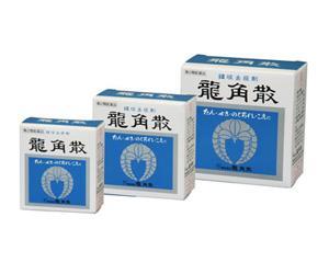 日本家庭常備藥暢銷物語之「龍角散」 - 每日頭條