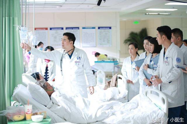 你知道急診科醫生在醫院各個科室的地位是怎麼樣的嗎? - 每日頭條