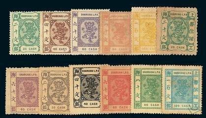 小龍不是大龍。也不是蟠龍。中國珍稀郵票中不得不知的版塊 - 每日頭條
