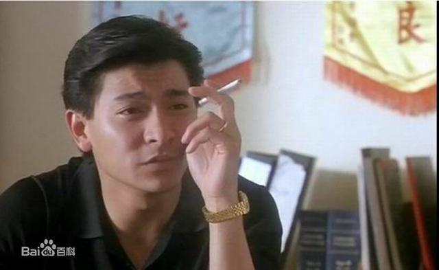 時隔多年劉德華再次上演雷洛 可佳人不再 - 每日頭條