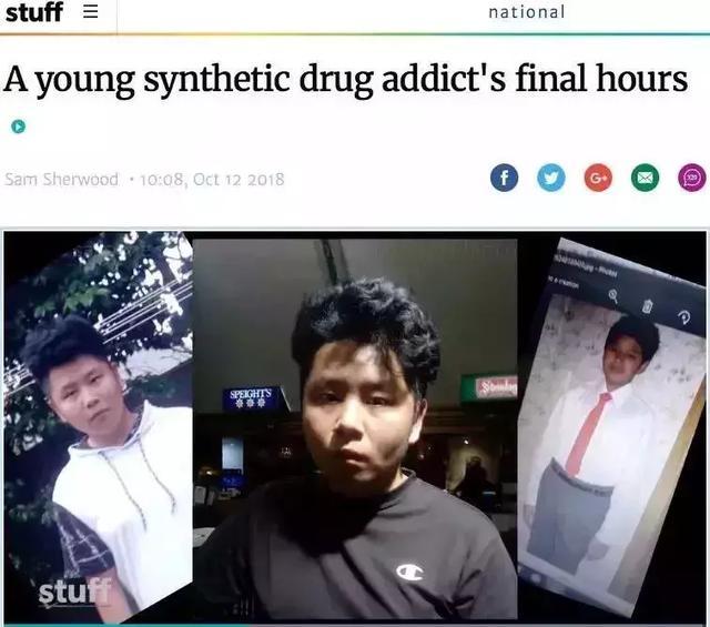 致命毒品「莫利」。22歲女生裸死於紐約公寓浴缸中。疑似吸食過量 - 每日頭條
