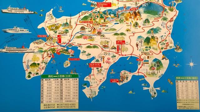 去日本就去小豆島,和人山人海說拜拜 - 每日頭條