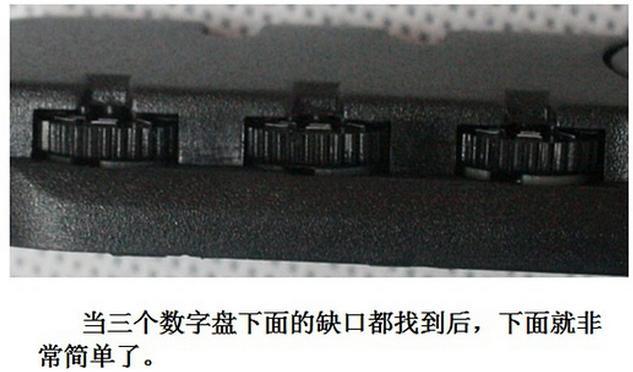 行李箱的密碼忘了怎麼辦?百分百30S破解行李箱密碼 - 每日頭條