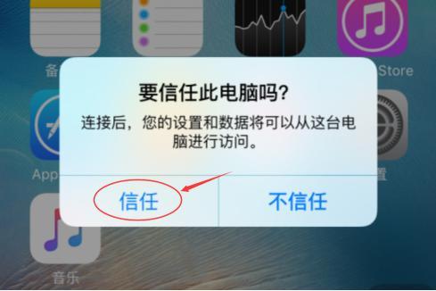 刪除的微信聊天記錄怎麼恢復?蘋果微信聊天記錄恢復器一鍵找回 - 每日頭條