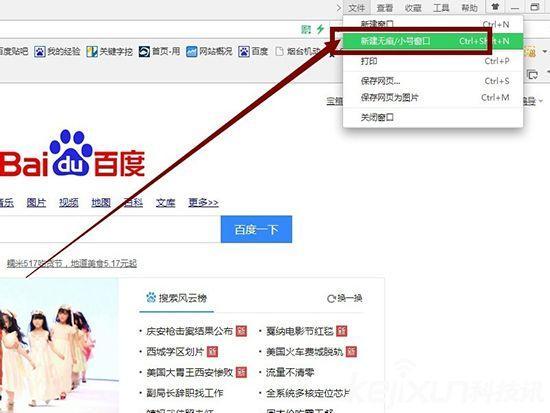 申請新QQ時 怎麼跳過煩人的手機驗證? - 每日頭條