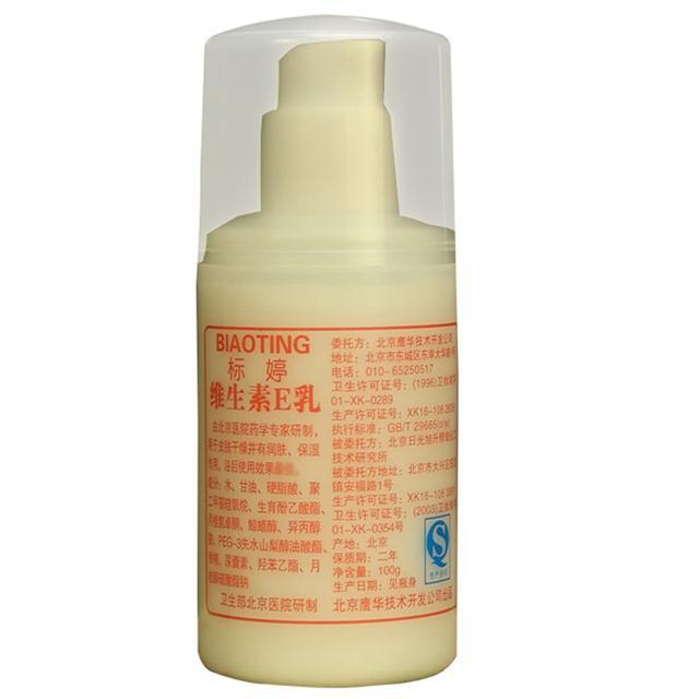 藥店賣的一款蘆薈「純膠」。打底美白護膚都能用。可惜很多人不知道 - 每日頭條