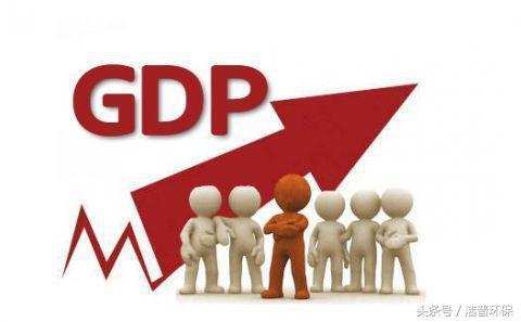 世界銀行GDP排名印度超法國全球第六 中國第二 - 每日頭條