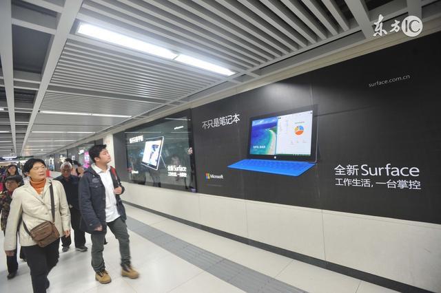 戶外廣告系列:地鐵廣告分析 - 每日頭條