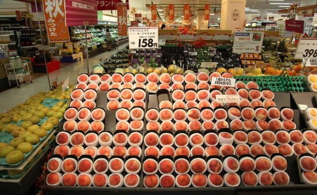 直擊日本超級市場。帶你體驗當地消費水平 - 每日頭條