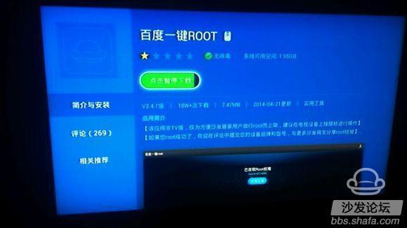 華為悅盒EC6108v8/EC6108v9a破解教程 - 每日頭條