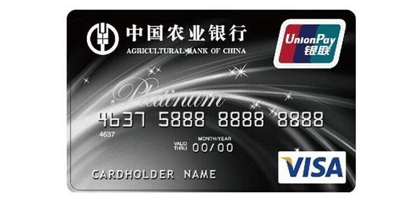 哪張銀行信用卡買iPhone XS最便宜?怎麼買iPhone XS最劃算? - 每日頭條