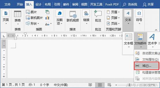 word操作技巧:快速刪除默認模板文件恢復默認設置 - 每日頭條