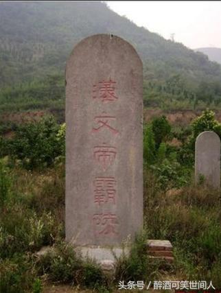 對我們老百姓而言,漢文帝是歷史上最好的皇帝? - 每日頭條