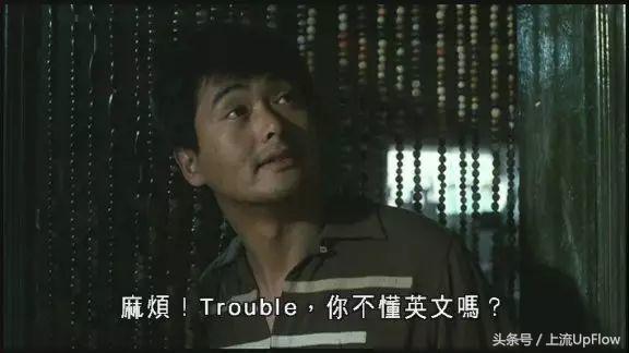 廣東人說話夾英語,真不是為了顯擺! - 每日頭條