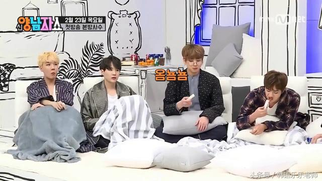 韓國綜藝新概念「睡衣派對」!防彈RV和BTOB穿睡衣打歌! - 每日頭條