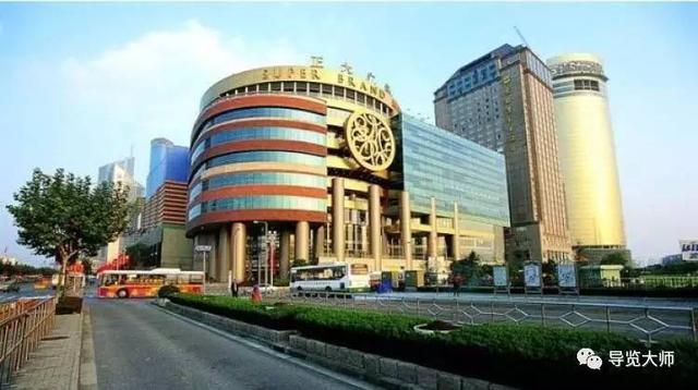 陸家嘴 一部上海摩天大樓的發展史 - 每日頭條