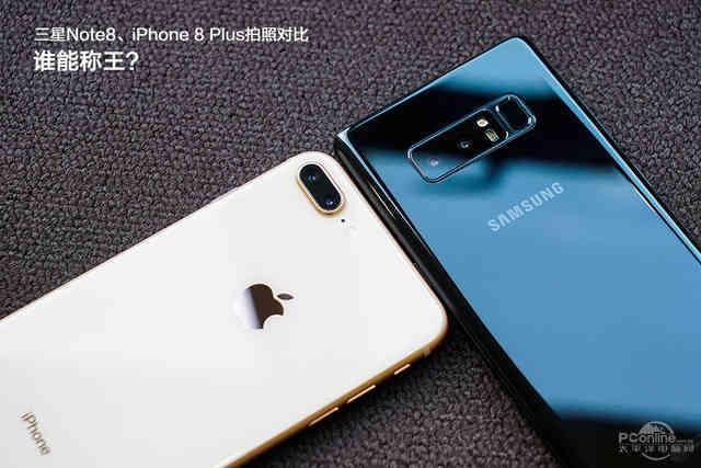 三星Note8、iPhone 8 Plus拍照對比:誰能稱王? - 每日頭條