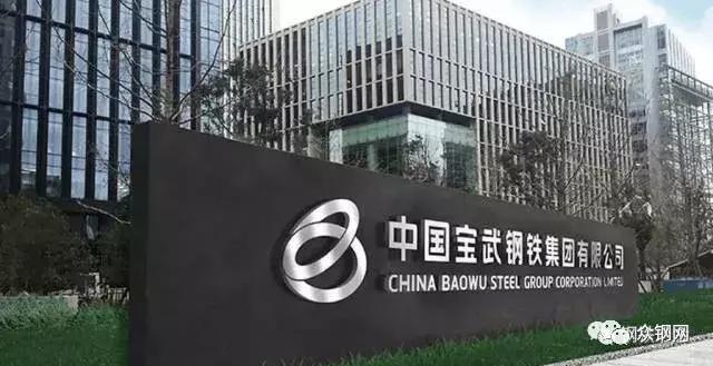 世界上產量最大的十大鋼鐵廠,中國占了五成! - 每日頭條
