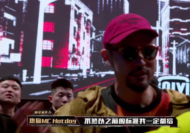 《中國新說唱3》,靠黃旭幫忙方才脫困 - 每日頭條