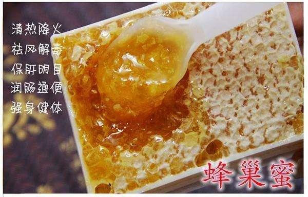 蜂巢蜜為什麼比蜂蜜還要貴! - 每日頭條