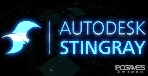 可視化3D遊戲研發引擎Stingray本月發布 - 每日頭條