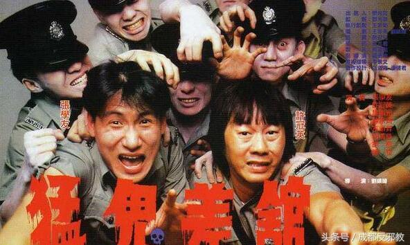 盤點150部值得推薦的香港經典鬼片。你看過哪些? - 每日頭條