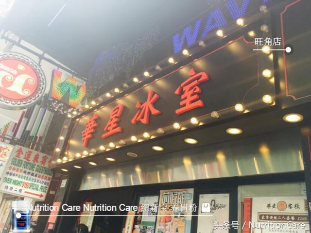 陳奕迅最喜歡去的香港美食店!想偶遇Eason的快看! - 每日頭條
