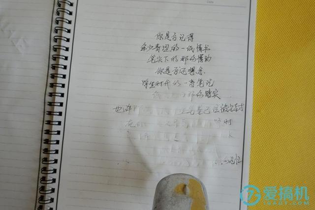 這款筆記本用石頭紙?還可重複書寫?——Elfin book智能筆記本 - 每日頭條