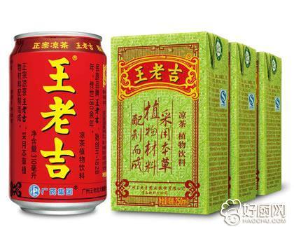 王老吉涼茶配方 - 每日頭條
