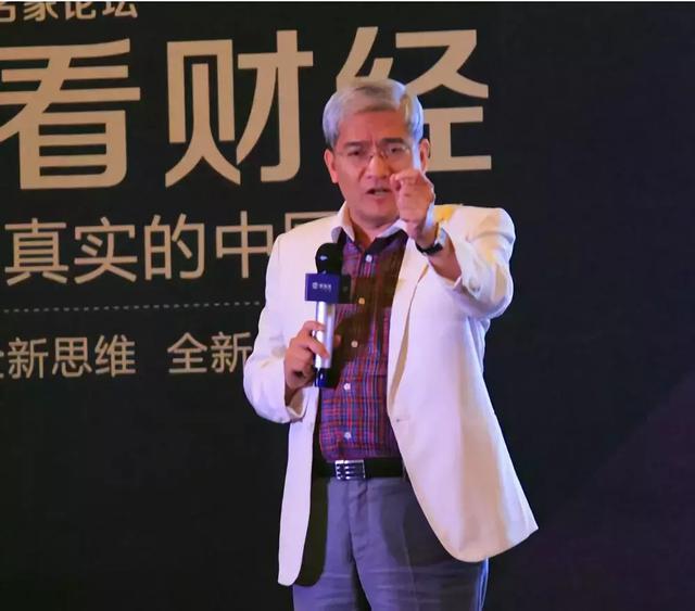 中國最大私人金庫內部曝光:震撼! - 每日頭條