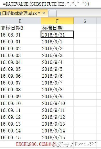 EXCEL中日期轉換160831變為2016-08-31方法 - 每日頭條