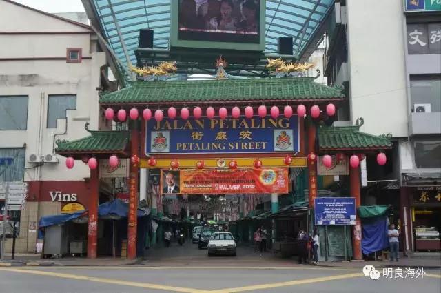 馬來西亞吉隆坡掃貨指南,購物控和吃貨們請速速圍觀! - 每日頭條