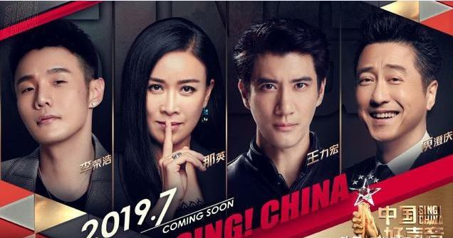 《中國好聲音》新一季發布會。四導師互送禮。另類禮物引全場爆笑 - 每日頭條