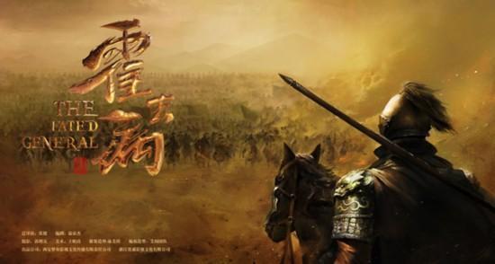 遭天嫉的漢民族英雄,英年早逝——戰神霍去病 - 每日頭條