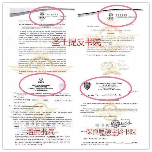 香港跨境學童擇校名單:一網打盡香港屯門區band1中學 - 每日頭條