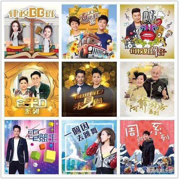 2019年TVB觀劇指南,看這一篇就夠了 - 每日頭條