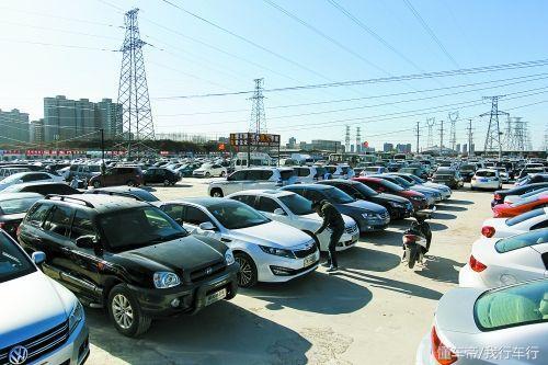中國為什麼會出現生機勃勃的二手車市場? - 每日頭條