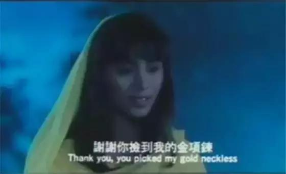 還記得《靈幻先生》中被吳耀漢放出來的女鬼嗎?終於知道是誰了! - 每日頭條