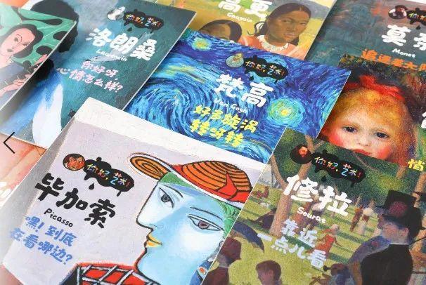 暢銷27年。日本頂級藝術啟蒙繪本。讓你的孩子。也能懂世界名畫 - 每日頭條