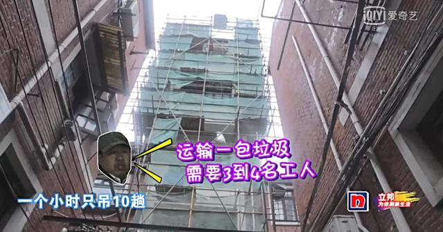 一家6口擠39㎡水塔房。設計師爆改成豪宅。陽臺對面是東方明珠! - 每日頭條