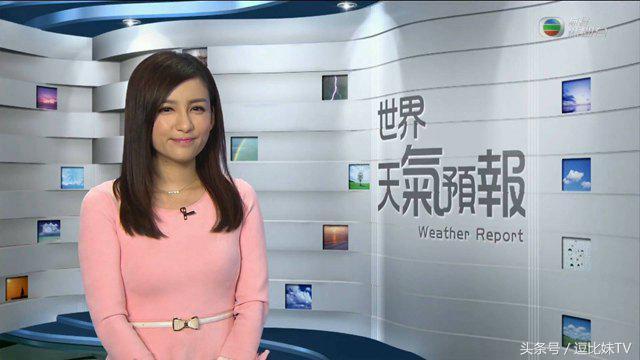 TVB新聞女主播大盤點,這5位美女主播你最喜歡哪個呢? - 每日頭條