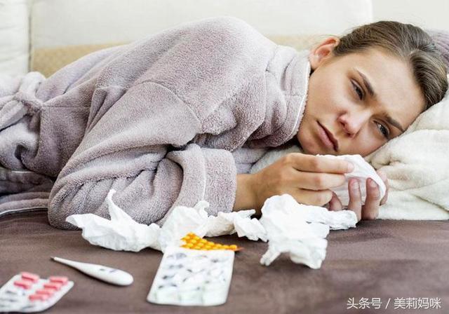 孕婦感冒發燒怎麼辦?能吃退燒藥嗎?教你如何退燒? - 每日頭條