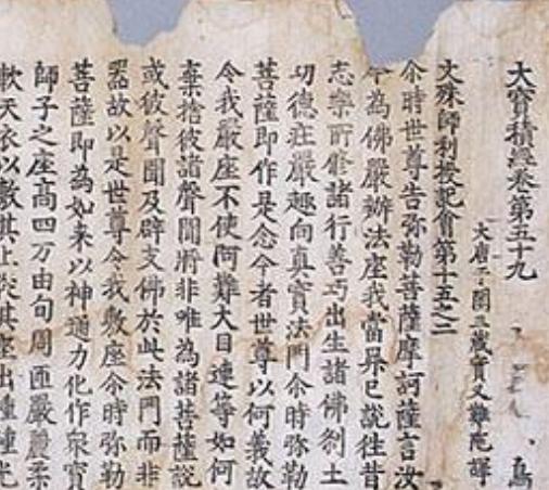 韓國強行廢除漢字40多年,現在他們後悔嗎?這些細節讓人發笑 - 每日頭條