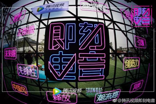 《即刻電音》張藝興對嗆尚雯婕:「自己喜歡觀眾喜歡就是好音樂」 - 每日頭條