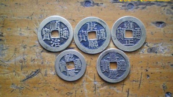 教你用五枚硬幣算命很準滴,收藏備用 - 每日頭條