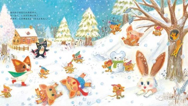 十本最適合冬天閱讀的暖心繪本推薦~ - 每日頭條
